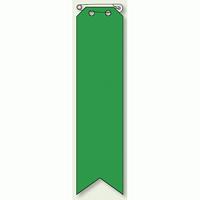 ビニール製リボン 緑無地 10枚1組 (850-23)