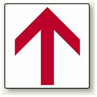 矢印ステッカー 赤・上矢印 100角・5枚1組 (862-31)