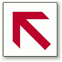 矢印ステッカー 赤・斜め上矢印 100角・5枚1組 (862-32)