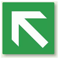 矢印ステッカー 緑・斜め上矢印 100角・5枚1組 (862-34)