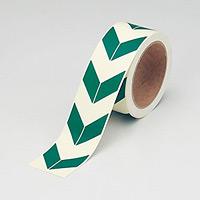 蓄光誘導テープ (屋内用避難誘導テープ) (セパ付) 50mm幅×5m巻 (862-86)