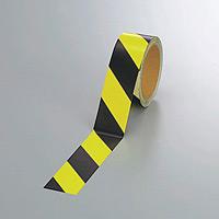 蛍光反射トラテープ (セパ付) 黒/黄 45mm幅×10m巻 (864-60)