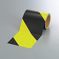 蛍光反射トラテープ (セパ付) 黒/黄 150mm幅×10m巻 (864-62)