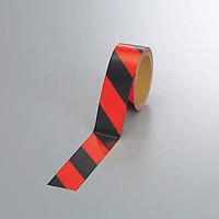 蛍光反射トラテープ (セパ付) 黒/赤 45mm幅×10m巻 (864-63)