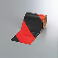 蛍光反射トラテープ (セパ付) 黒/赤 150mm幅×10m巻 (864-65)