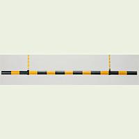 高さ制限バー (黄・黒) ABS 樹脂 54φ×1.9m (866-28A)