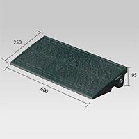 カーステップ 本体 複合樹脂 600×250×95 (866-34)