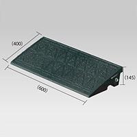 カーステップ 本体 複合樹脂 600×400×145 (866-36)