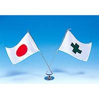 卓上旗 (2本立) 160×240 (867-36)