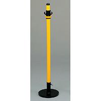 2WAYガード (フック付き) 黄色 (871-30A)