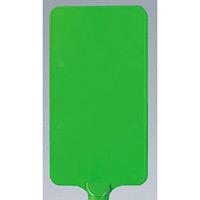 カラーサインボード縦型 緑無地 (871-91)