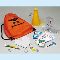 避難袋セット (873-59)