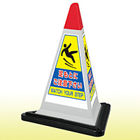 サインピラミッド 足もとにご注意下さい (グレー) 867-756GW