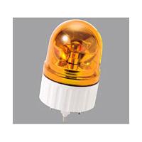超小型電球回転灯AC100V黄 (882-39B)