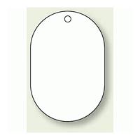 無地板 小判型 白 70×47 5枚1組 (886-26)