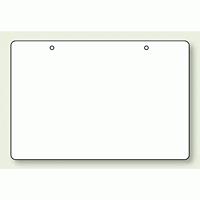 無地板 四角 白 100×150 10枚1組 (886-31)