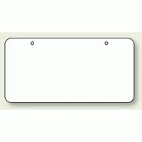 無地板 四角 白 60×120 10枚1組 (886-32)