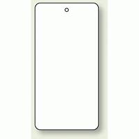無地板 四角 白 120×60 10枚1組 (886-41)