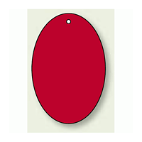 無地板 楕円型 赤 60×40 5枚1組 (886-44)