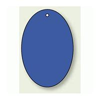 無地板 楕円型 青 60×40 5枚1組 (886-45)
