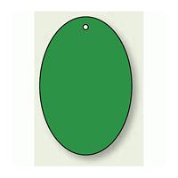 無地板 楕円型 緑 60×40 5枚1組 (886-46)