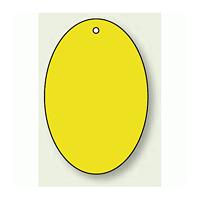 無地板 楕円型 黄 60×40 5枚1組 (886-47)
