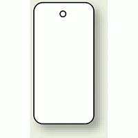 無地板 四角 白 50×25 10枚1組 (886-54)