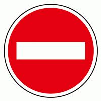 上部標識 進入禁止 (サインタワー同時購入用) (887-709)