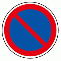 上部標識 駐車禁止マーク (サインタワー同時購入用) (887-712)