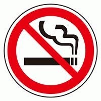 上部標識 禁煙マーク (サインタワー同時購入用) (887-720)
