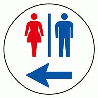 上部標識 トイレ← (サインタワー同時購入用) (887-722L)