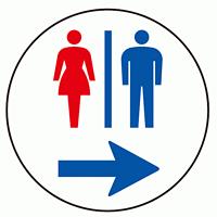 上部標識 トイレ→ (サインタワー同時購入用) (887-722R)