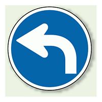 道路標識 (構内用) 指定方向外進行禁止 左折矢印 アルミ 600φ (894-07)