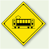 警告標識 踏切あり アルミ 一辺 450 (894-40)