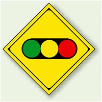 警告標識 信号機あり アルミ 一辺 450 (894-41)