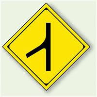 警告標識 合流交通あり アルミ 一辺 450 (894-44)