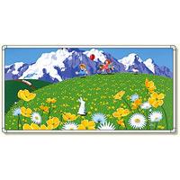 イラストパネル 遊ぶ子供 870×1740mm (902-66)