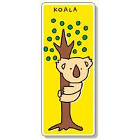 ジョイシール コアラ (910-02)
