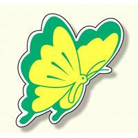 ジョイシール 蝶 緑 (913-03)
