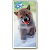 フォトジョイシール 小犬 (915-43)