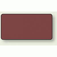 JIS配管識別ステッカー 横型 暗い赤 小 10枚1組 (AS-2-30S)