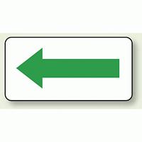 JIS配管識別方向ステッカー 角型 緑 大 10枚1組 (AS-22-12L)