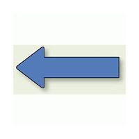 JIS配管識別方向ステッカー 無地・矢印型 水用 大 10枚1組 (AS-23-2L)