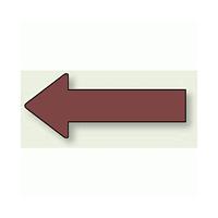 JIS配管識別方向ステッカー 無地・矢印型 蒸気用 大 10枚1組 (AS-23-3L)