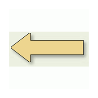 JIS配管識別方向ステッカー 無地・矢印型 ガス用 大 10枚1組 (AS-23-4L)