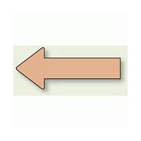 JIS配管識別方向ステッカー 無地・矢印型 電気用 大 10枚1組 (AS-23-7L)