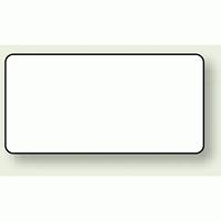 JIS配管識別ステッカー 横型 白 小 10枚1組 (AS-3-30S)