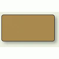 JIS配管識別ステッカー 横型 茶色 小 10枚1組 (AS-6-30S)