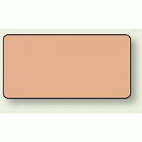 JIS配管識別ステッカー 横型 うすい黄赤 小 10枚1組 (AS-7-30S)