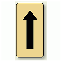JIS配管識別ステッカー 縦型 矢印 クリーム色 小 10枚1組 (AS-4-50S)